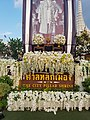 Bangkok city pillar - 2017-01-19 - 028.jpg