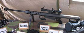 Barrett-M82-latrun-exhibition-1.jpg