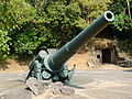 Battery Hearn, Corregidor.JPG