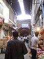 Bazaro en Tabrizo (Irano) 004.jpg