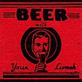 Beer in art (red), 1935 - Silver Key Restaurant Red Matchcover Allentown PA (cropped).jpg