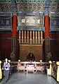 Beijing-Konfuziustempel Kong Miao-68-gje.jpg