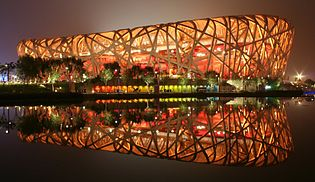 Beijing national stadium.jpg