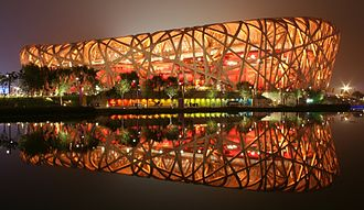 Beijing National Stadium - Image: Beijing national stadium