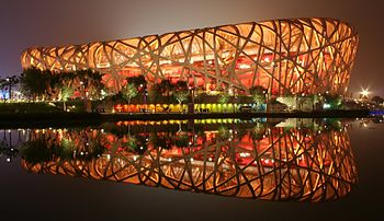 Das Nationalstadion Peking