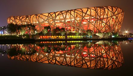 Beijing National Stadium at night. Beijing national stadium.jpg