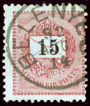 Beiuș - Belényes on Hungarian 15 kr stamp