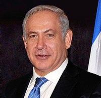 Benjamin Netanyahu portrait.jpg