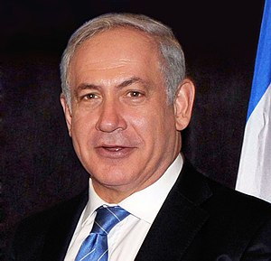 Israeli legislative election, 2009 - The Likud Party chairman Benjamin Netanyahu. Although the Likud party was placed second in the 2009 elections, because the right-wing parties won a majority, Netanyahu managed to form a coalition government after the elections and thus became the new Prime minister.