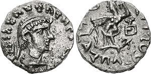 Bhadayasa - Image: Bhadrayasha coin