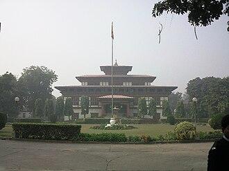 Bhutan–India relations - Bhutanese embassy in New Delhi