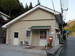 Bingo-Ochiai kanni post office.jpg