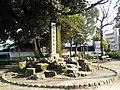 Birthplace of Koide Hidemasa.jpg