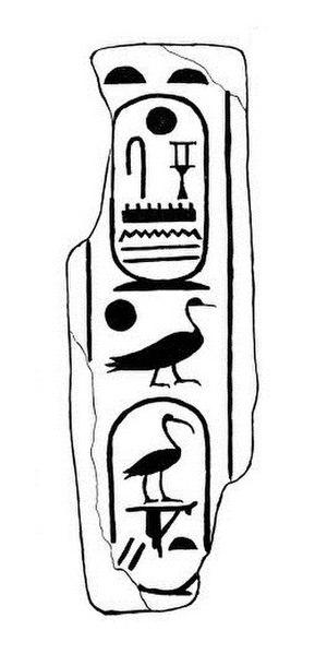 Deir el-Ballas - Brick with cartouches of pharaoh Djehuti, unearthed at Deir el-Ballas