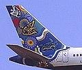 Boeing 757-236, British Airways AN0182181 (cropped).jpg