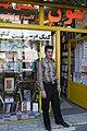 Bookshop Proprietor, Isfahan, Iran (14288420920).jpg