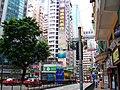 Bowrington, Hong Kong - panoramio.jpg