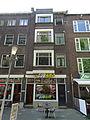 Brandgrenspand - Rotterdam - Teilingerstraat 83 - Facade.jpg