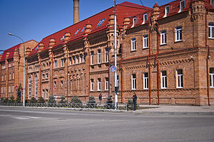 Brewery in Maikop.jpg, автор: Богупс