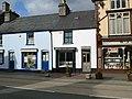 Bridge Street shops, Corwen - geograph.org.uk - 712625.jpg