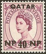 British stamp overprinted for use in Qatar 1 April 1957.jpg