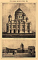 Brockhaus and Efron Encyclopedic Dictionary b55 646-7.jpg