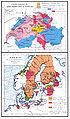Brockhaus and Efron Encyclopedic Dictionary b77 308-0.jpg