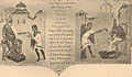 Brockhaus and Efron Jewish Encyclopedia e3 111-2.jpg