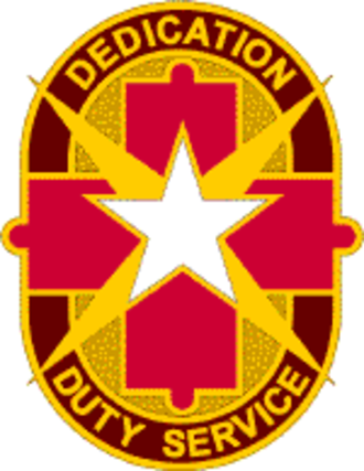 Brooke Army Medical Center - Image: Brookeinsignia