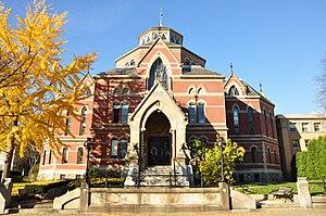 English: Brown University Robinson Hall 2009 P...