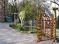 Bruno Weber Skulpturenpark IMG 6116.JPG