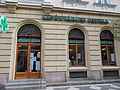 Budapest, V. Lipótvárosi Pharmacy Hercegprímás utca.JPG