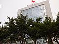 Buildings of Xiamen, Peoples Republic of China, East Asia.jpg