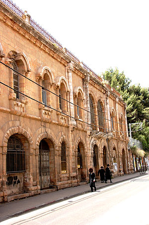 "Bukharim quarter - Yehudayoff Palace (""Armon"") in the Bukharan quarter"