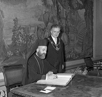 Makarios III - President Makarios in Bonn during a state visit to West Germany in 1962