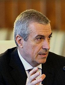 Călin Popescu-Tăriceanu at a government meeting (cropped).jpg