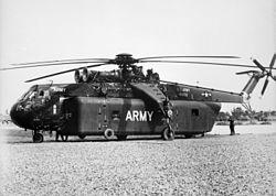 CH-54 Tarhe 1960.jpg