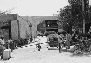 University of Ouagadougou - University of Ouagadougou, 1979