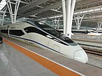 CRH380D-1514 at Shanghai Hongqiao Railway Station-20181216.jpg