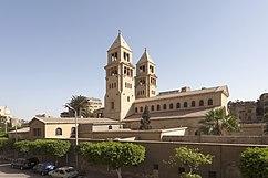 Iglesia de San Pedro y San Pablo, El Cairo