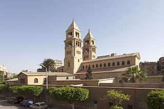 Church in Cairo, Egypt