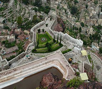 Taiz - Cairo Castle's garden