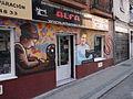 Calle de Ceuta, Madrid, tienda.jpg