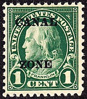 Canal Zone 71, 1924 Issue.jpg