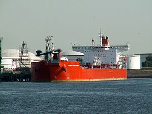 Captain Kostichev - IMO 9301392 - at the Calland canal, Port of Rotterdam, Holland 18-Jul-2006.jpg