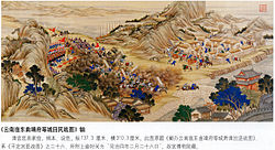 Capture of the Provincial Capital Qujing.jpg