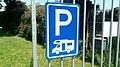 Caravan parking sign, Winschoten (2019) 04.jpg