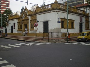 Museo Casa de Rogelio Yrurtia - Image: Casa De Yrurtia 014