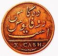 Cash East India Vs.JPG