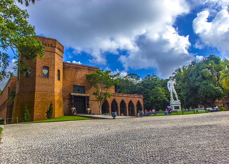 Melhor museu da América do Sul